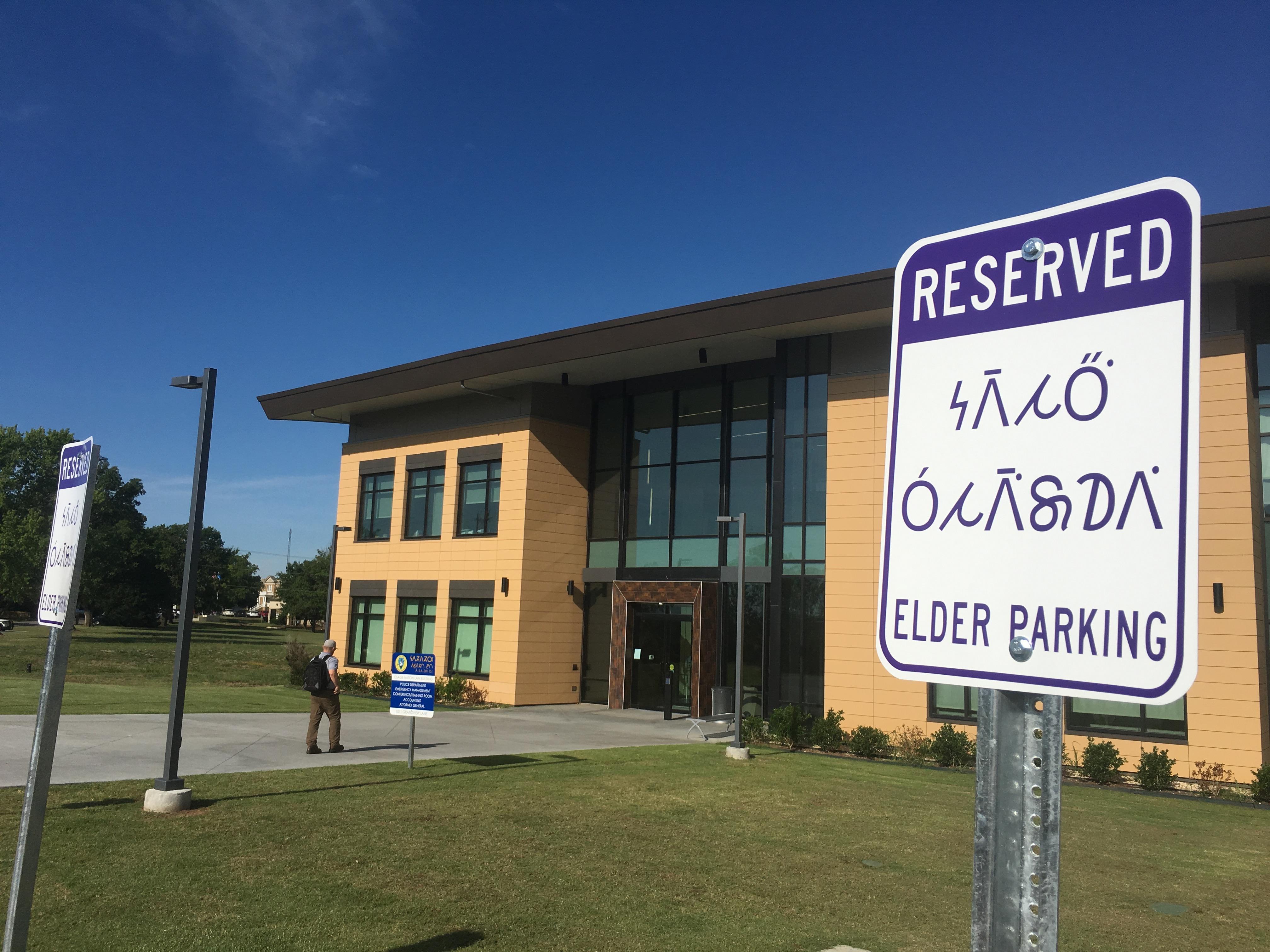 Elder Parking spaces now designated on Osage Nation Campus